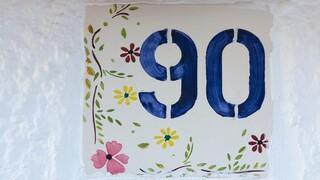 Casa 90SECONDSTOBEACH